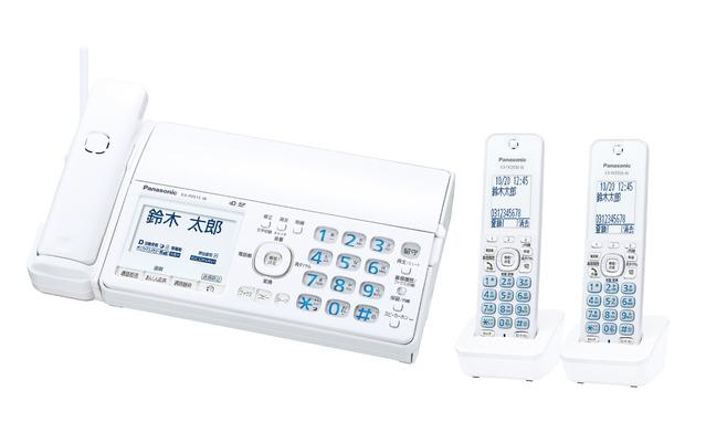 パナソニック デジタルコードレス普通紙ファクス(子機2台付き) KX-PD515DW-W