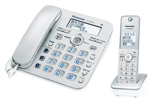 パナソニック コードレス電話機(子機1台付き)VE-GD36DL-S