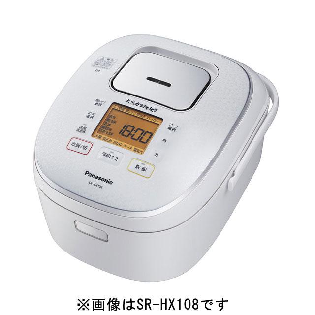パナソニック IHジャー炊飯器 SR-HX188-W
