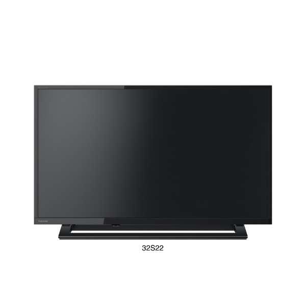 東芝 REGZA 地上・BS・110度CSデジタルハイビジョンLED液晶テレビ 32S22
