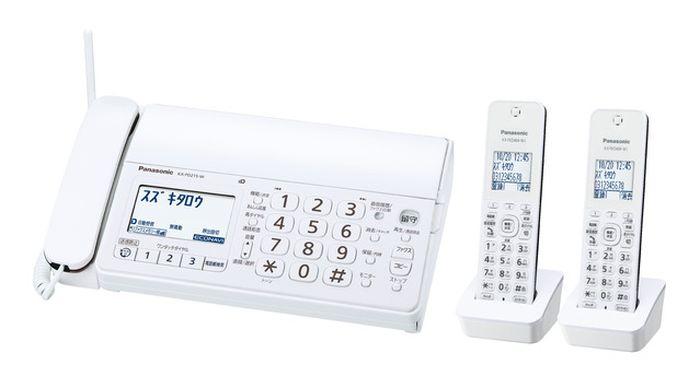 パナソニック デジタルコードレス普通紙ファクス(子機2台付き) KX-PD215DW-W