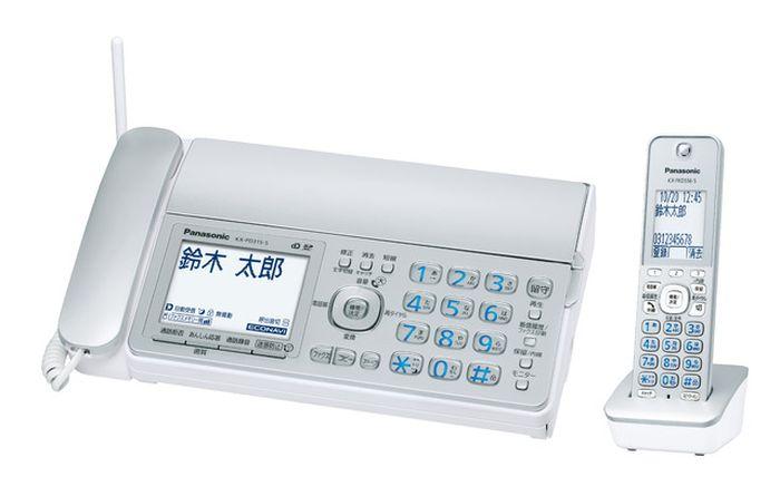 パナソニック デジタルコードレス普通紙ファクス(子機1台付き)KX-PD315DL-S
