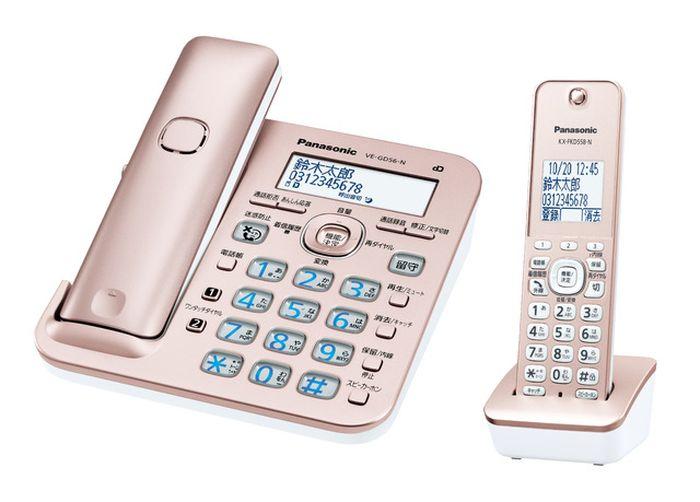パナソニック コードレス電話機(子機1台付き)VE-GD56DL-N 次回入荷予定:2019年4月中旬頃