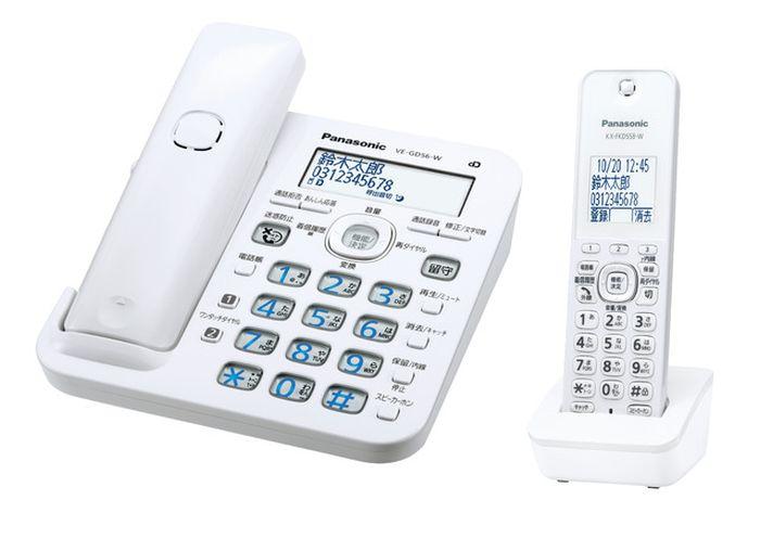 パナソニック コードレス電話機(子機1台付き)VE-GD56DL-W 次回入荷予定:2019年4月中旬頃