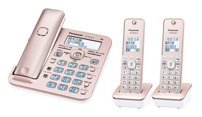 パナソニック コードレス電話機(子機2台付き)VE-GD56DW-N 次回入荷予定:2019年4月中旬頃