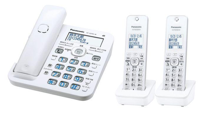 パナソニック コードレス電話機(子機2台付き)VE-GD56DW-W 次回入荷予定:2019年4月中旬頃
