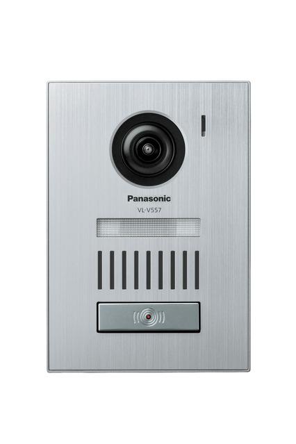 パナソニック カラーカメラ玄関子機VL-V557L-S