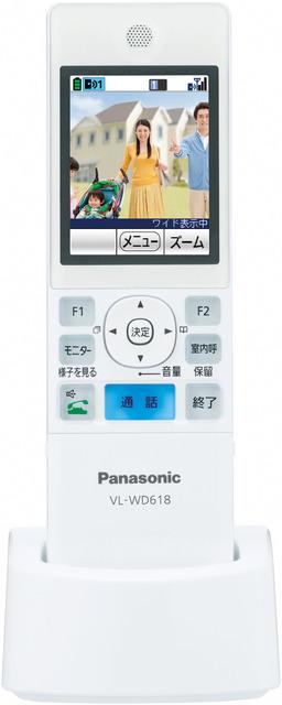 パナソニック ワイヤレスモニター子機VL-WD618