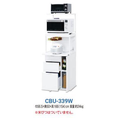 エムケー精工 レンジ台 キャビー CBU-339W