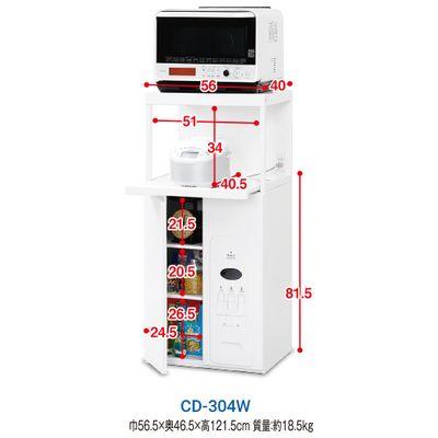 エムケー精工 レンジ台 ファインキッチン 米びつ付き(容量30kg) CD-304W