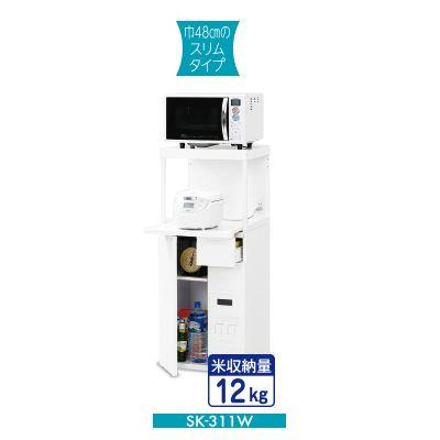 エムケー精工 レンジ台 ファインキッチン 米びつ付き(容量12kg) SK-311W