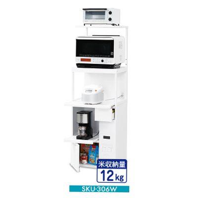 エムケー精工 レンジ台 ファインキッチン 米びつ付き(容量12kg) SKU-306W