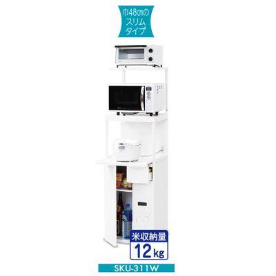エムケー精工 レンジ台 ファインキッチン 米びつ付き(容量12kg) SKU-311W