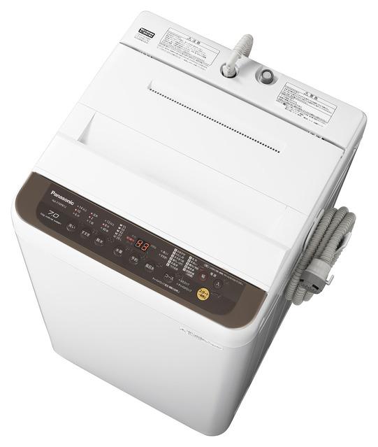 パナソニック 全自動洗濯機 NA-F70PB12-T