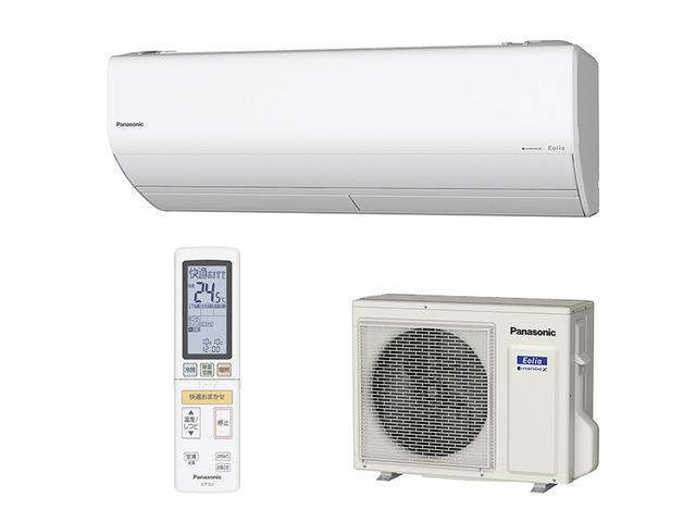 パナソニック 19年度モデルCXシリーズ CS-229CX-W 【6畳用冷暖房除湿エアコン】