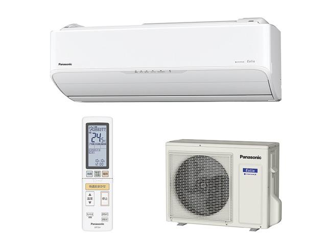 パナソニック エオリア 19年度モデル AXシリーズ CS-AX809C2-W 【24畳用冷暖房除湿エアコン 200V仕様】