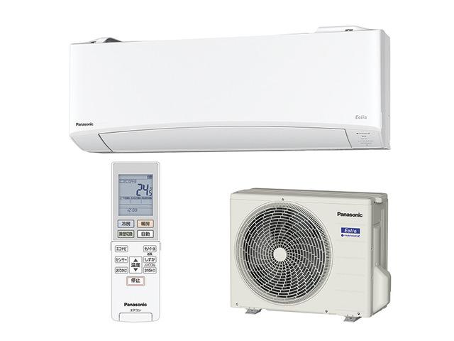 パナソニック エオリア 19年度モデル EXシリーズ CS-EX259C-W【8畳用冷暖房除湿エアコン】