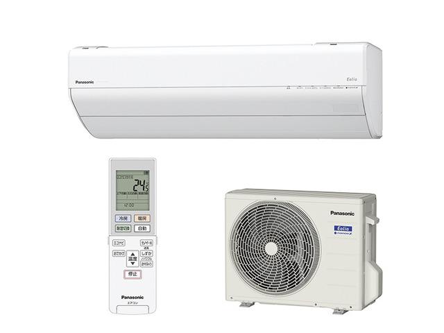 パナソニック エオリア 19年度モデル GXシリーズ CS-GX289C-W【10畳用冷暖房除湿エアコン】