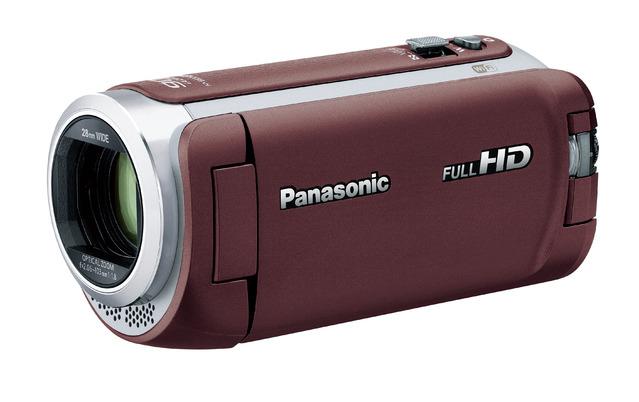 パナソニック デジタルハイビジョンビデオカメラ HC-WZ590M-T