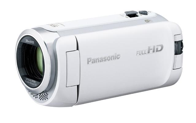 パナソニック デジタルハイビジョンビデオカメラ HC-WZ590M-W