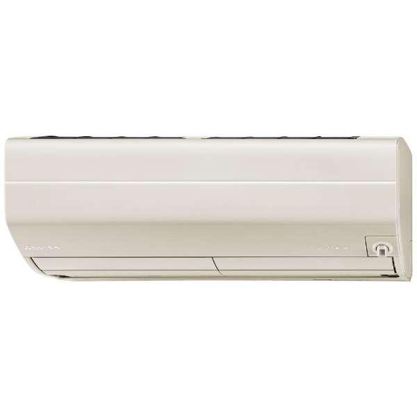 三菱 2019年モデル 霧ヶ峰 ZシリーズMSZ-ZW2219-T冷暖房6畳用エアコン