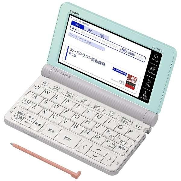 【新製品予約受付中】カシオ エクスワード 中学生モデル電子辞書 XD-SR3800-GN