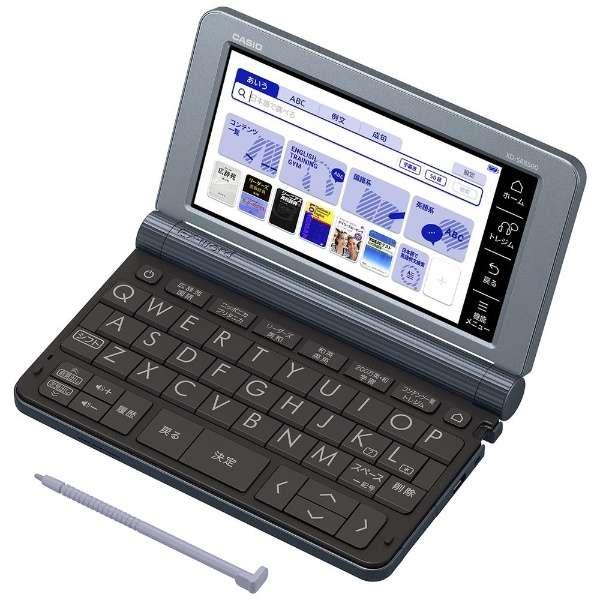カシオ エクスワード ビジネスパーソン モデル電子辞書 XD-SR8500-MB