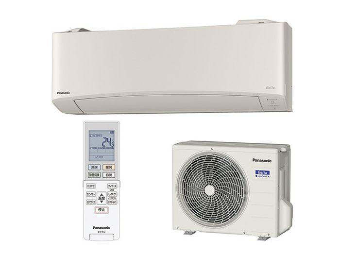 パナソニック エオリア 19年度モデル EXシリーズ CS-639CEX2-C【20畳用冷暖房除湿エアコン 200V仕様】