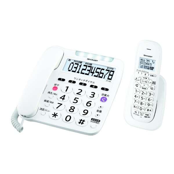 シャープ デジタルコードレス電話機(子機1台) JD-V38CL