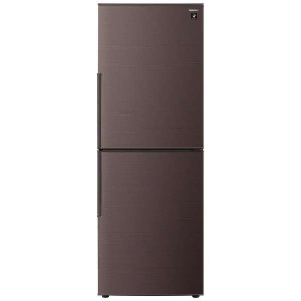 シャープ 280L 2ドア冷蔵庫 SJ-PD28E-T 創業73年、新品不良交換対応