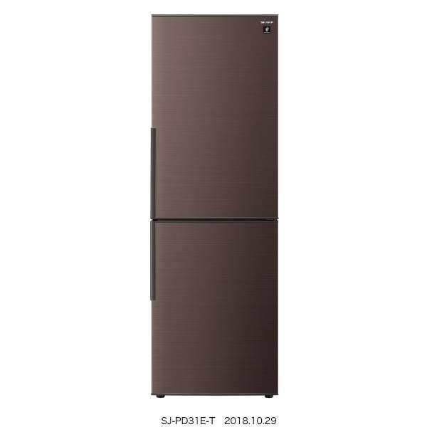 【標準設置無料】シャープ 310L 2ドア冷蔵庫 SJ-PD31E-T