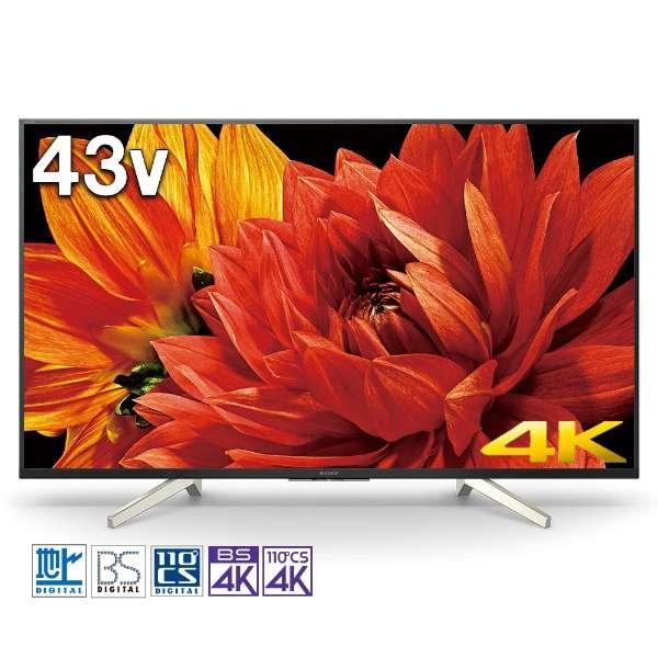 ソニー BRAVIA 地上・BS・110度CSデジタル4Kチューナー内蔵液晶テレビ KJ-43X8500G