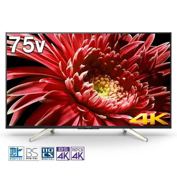 ソニー BRAVIA 地上・BS・110度CSデジタル4Kチューナー内蔵液晶テレビ KJ-75X8550G