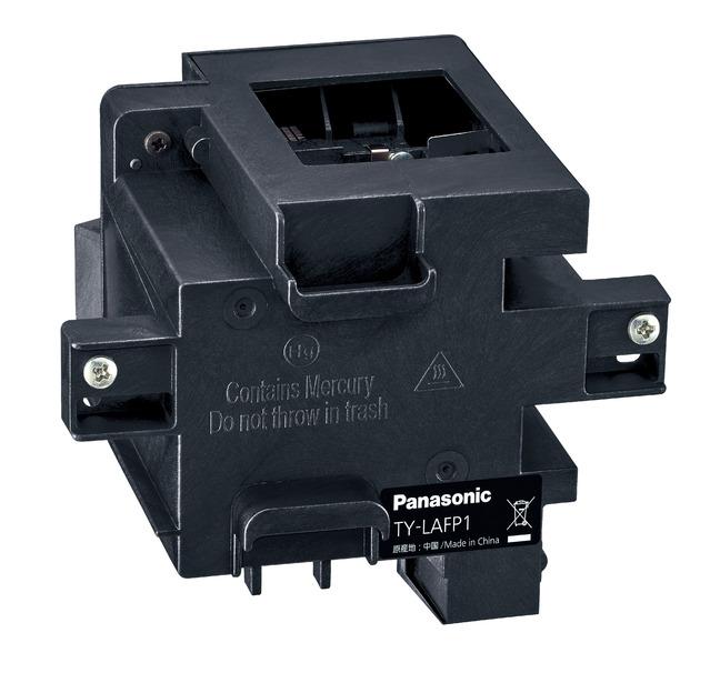 パナソニック DLPプロジェクター交換用ランプユニット TY-LAFP1