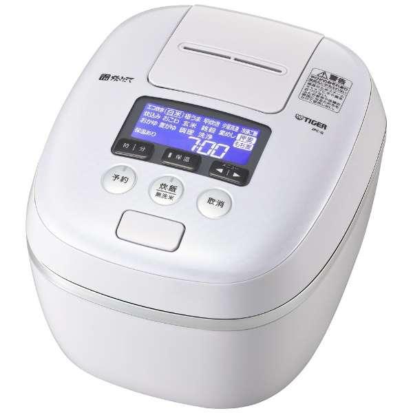 タイガー 炊きたて 360°design 可変W圧力IH1升炊き 圧力IH炊飯ジャー JPC-G180WA