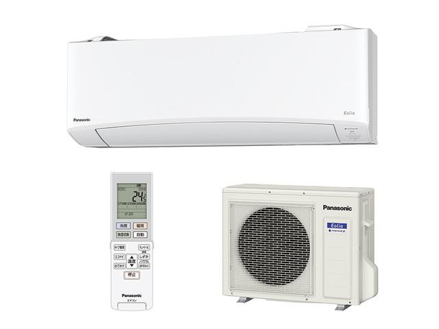 パナソニック エオリア 20年度モデル TXシリーズ CS-TX400D2-W 【14畳用冷暖房除湿エアコン 200V仕様】