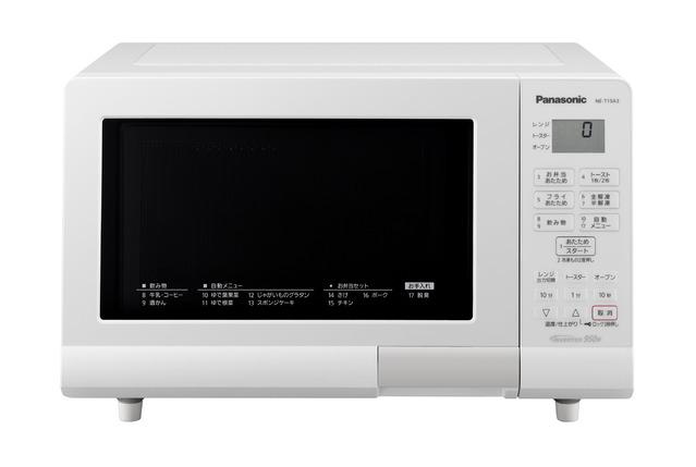 パナソニック オーブンレンジ NE-T15A3-W