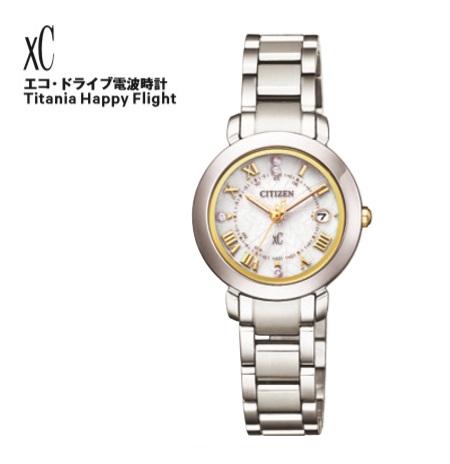 シチズン XC エコ・ドライブ電波時計 Titania Happy Flightペア限定モデル ES9440-51P