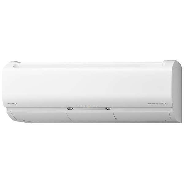日立 20年モデルXシリーズ RAS-X90K2-W【ステンレス・クリーン】24畳用冷暖房エアコン200V仕様