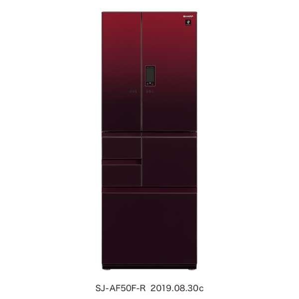 シャープ 502L 6ドア冷蔵庫 SJ-AF50F-R【標準設置無料】