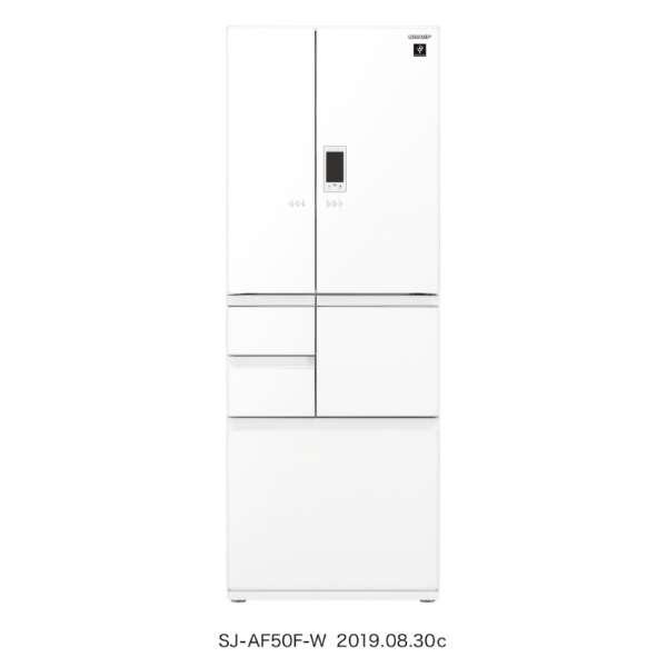 シャープ 502L 6ドア冷蔵庫 SJ-AF50F-W【標準設置無料】