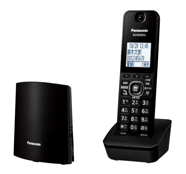 正規店 創業75年 各種設置工事 スピード対応 全国送料無料 官公庁法人対応 初期不良対応 アフターサービス対応 子機1台付き コードレス電話機 VE-GDL45DL-K パナソニック VEGDL45DLK