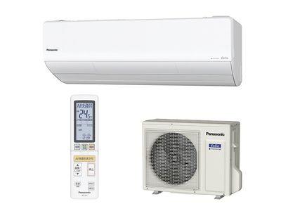 パナソニック 20年度モデル Xシリーズ CS-X250D-W 【8畳用冷暖房除湿エアコン】