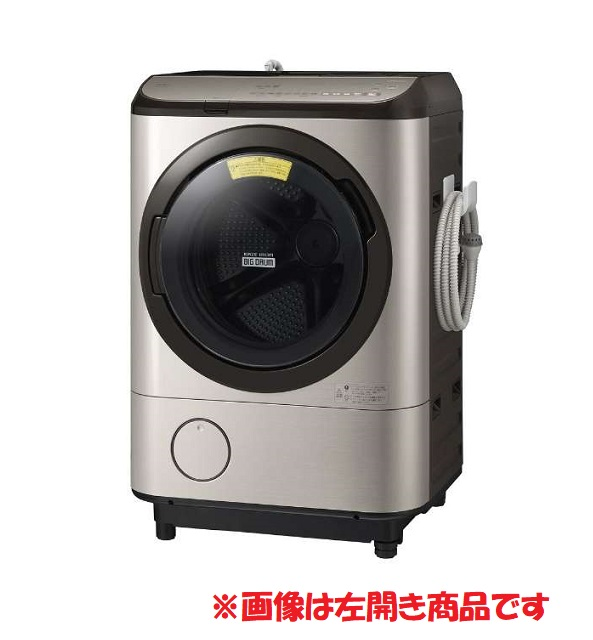 【お届け約1~2ヶ月ご予約受付中】日立 ビッグドラムドラム式洗濯乾燥機【→右開き】BD-NX120ER-N