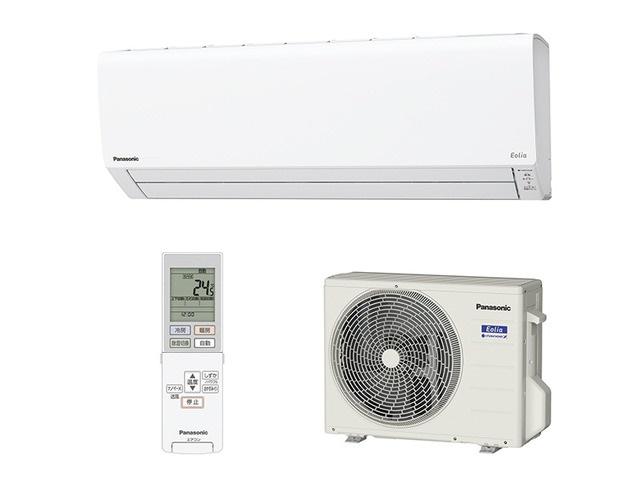 パナソニック エオリア 20年度モデル Jシリーズ CS-J250D-W 【8畳用冷暖房除湿エアコン】