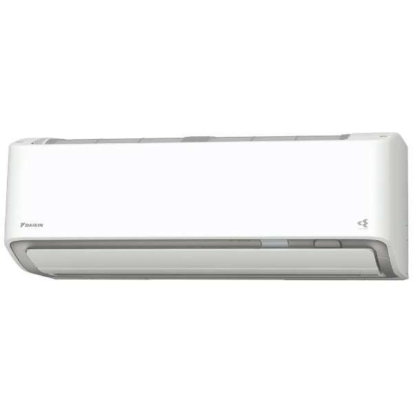 ダイキン 20年モデル DXシリーズ S25XTDXP-W 【200V用】8畳用冷暖房除湿エアコン
