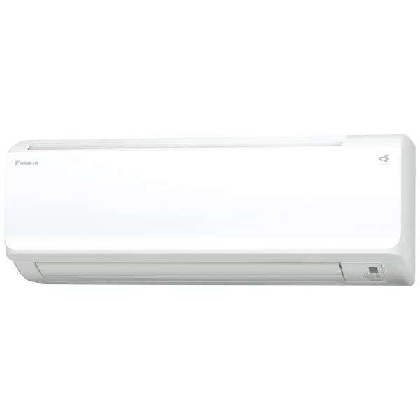 ダイキン 20年モデル AXシリーズ S25XTHXP-W 【100V用】8畳用冷暖房除湿エアコン