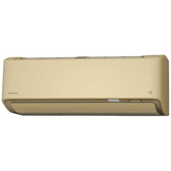 ダイキン 20年モデル DXシリーズ S63XTDXV-C 【200V用 電源直結型】20畳用冷暖房除湿エアコン