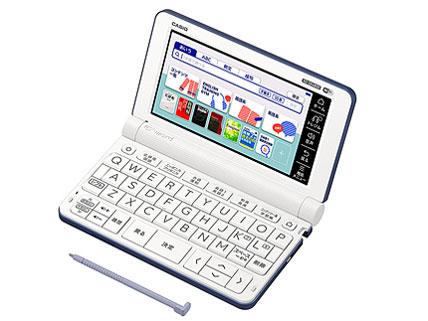 カシオ エクスワード 高校生(スタンダード)モデル電子辞書 XD-SX4800-BU