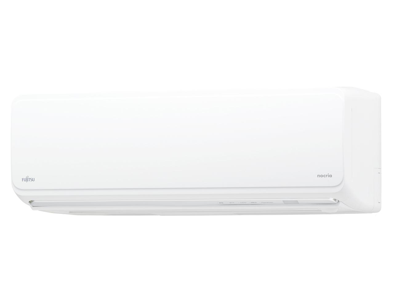 富士通ゼネラル 20年度モデル nocria Zシリーズ AS-Z71K2-W【冷暖房タイプ ルームエアコン】23畳用200V仕様